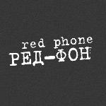 Red Phone Club